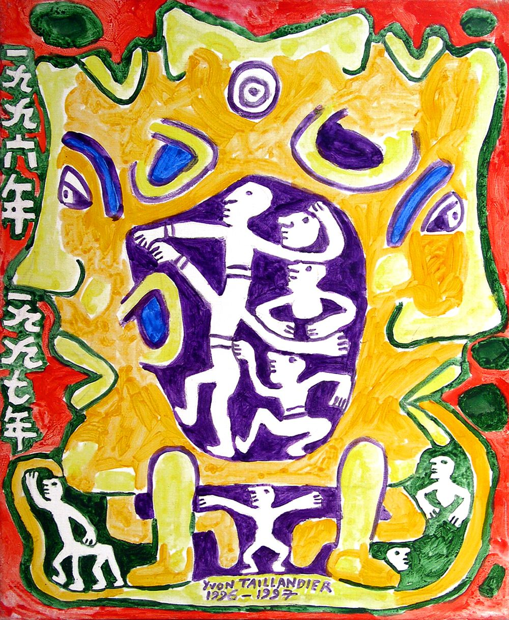 Quote Des Artistes Peintres peinture contemporaine edition 1974 online | anish deb books